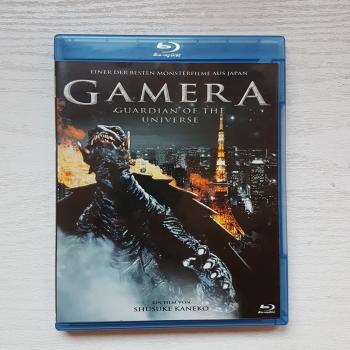 gamera-guardian-of-the-universe-bluray