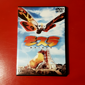 mothra-review