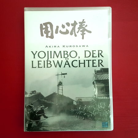 yojimbo-review